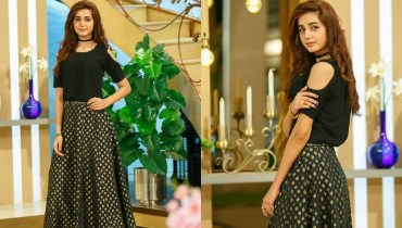 See Recent Clicks of Anum Fayyaz