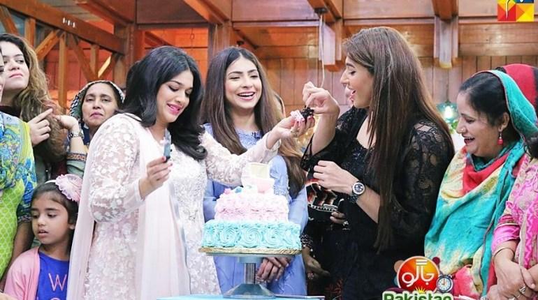 Sanam Jung Baby Shower Jago Pakistan Jago