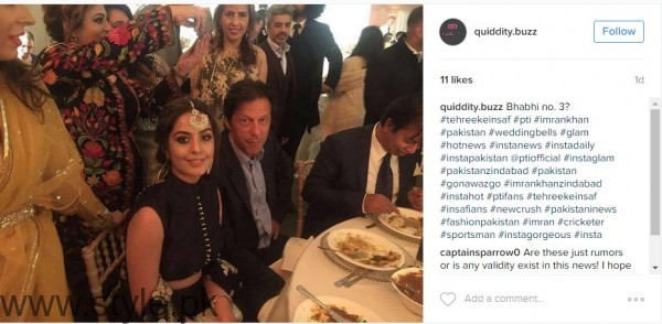 See Imran Khan's 3rd Wife