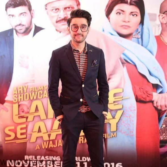 Lahore Se Aagey Celebrities (1)