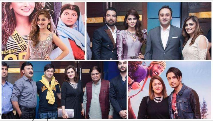 Lahore Se Aagey Celebrities in Premiere