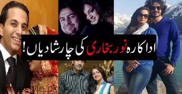 Pakistani Actress Noor Marriages