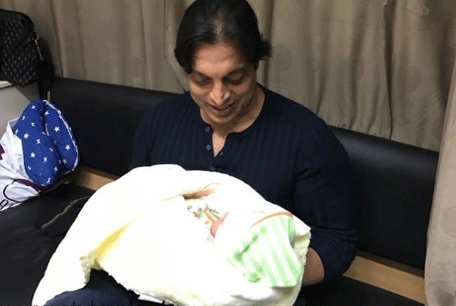 Shoaib Akhtar Baby Pictures