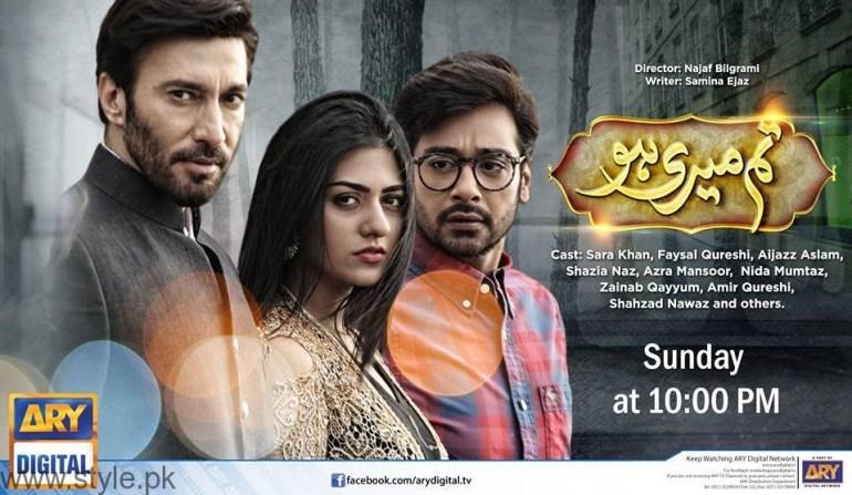 Tum Meri Ho - Pakistani Best Dramas