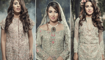 Ushna Shah Beautiful