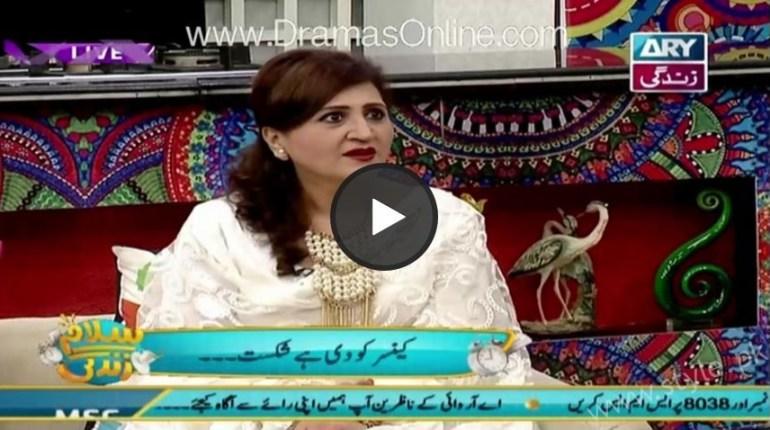 Asma Abbas Cancer Reaction