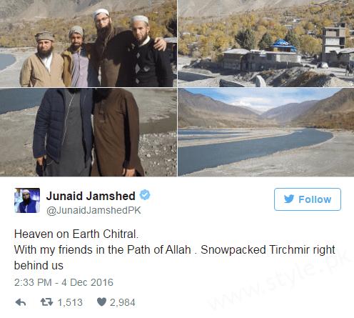 Junaid Jamshaid Death