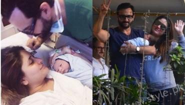 See Kareena Kapoor and Saif Ali Khan with their son