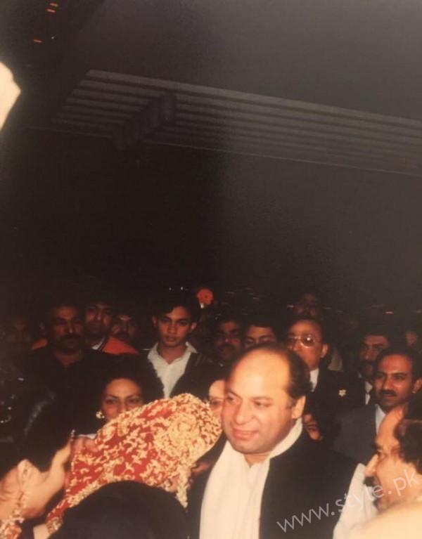Maryam Nawaz Sharif Wedding Picture