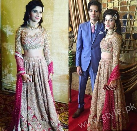 Mawra on Urwa's Reception