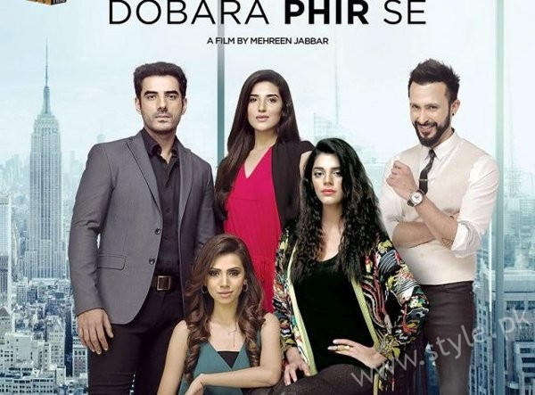 Top 5 Hit Pakistani Movies Of 2016 003