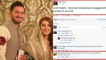 See Momina Mustehsan Engagement Comes to an End
