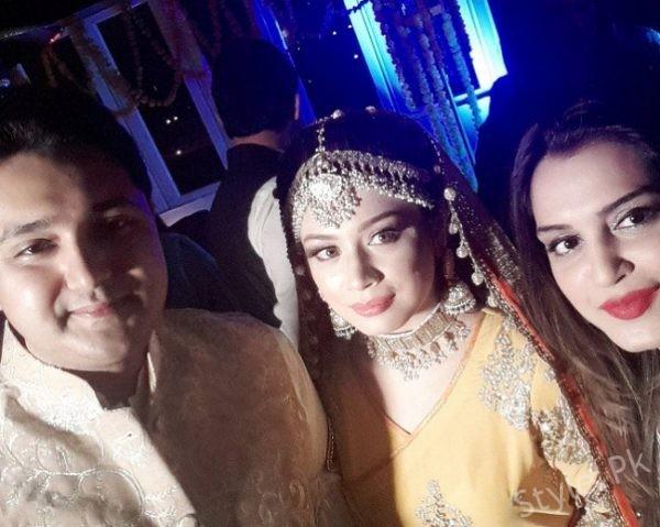 Sidra Batool Wedding Pictures