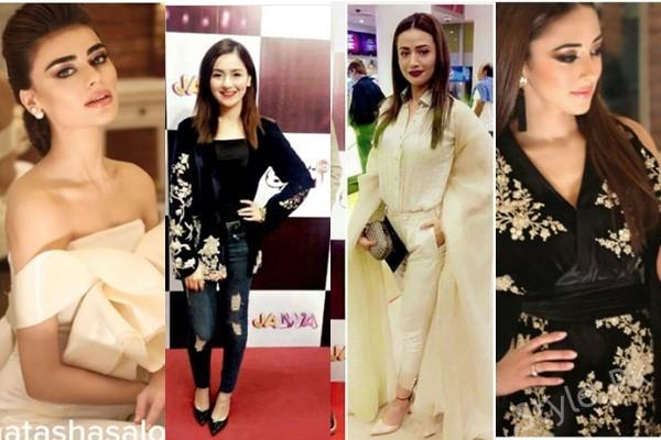 See Celebrities at premier of Balu Mahi