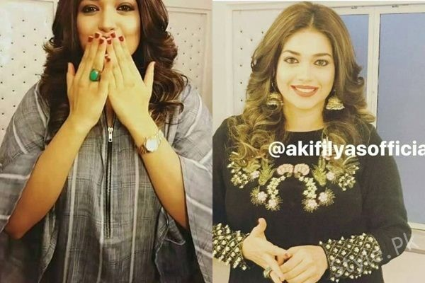 See Latest Pictures of Sanam Jung in her New Look