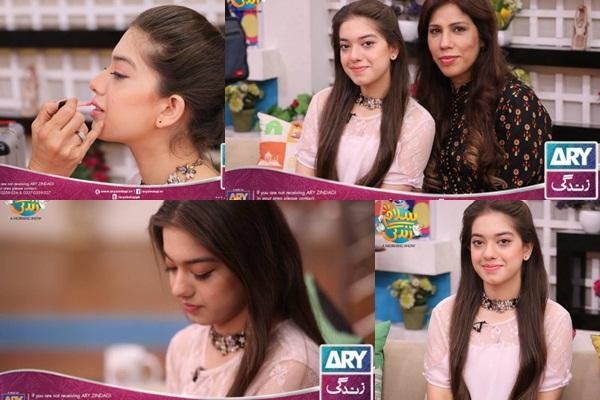 See Arisha Razi in Salam Zindagi - Arisha Razi Pictures