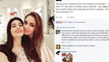 See Nadia Khan will be hosting 5th HUM Awards
