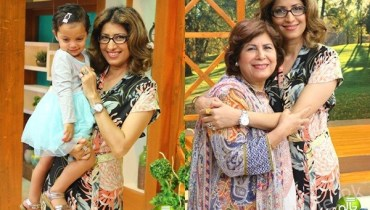 See Vaneeza Ahmad with her Mother and Daughter in Jago Pakistan Jag