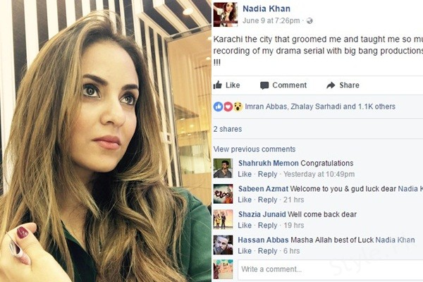 See Nadia Khan is working in a drama after 17 years