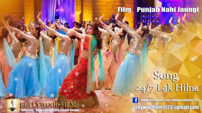 see Speechless Ahmed Ali Butt's Dancing Beats On 24/7 Lak Hilna!