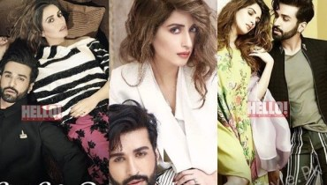 See Iman Ali and Azfar Rehman's Photoshoot for Hello Pakistan