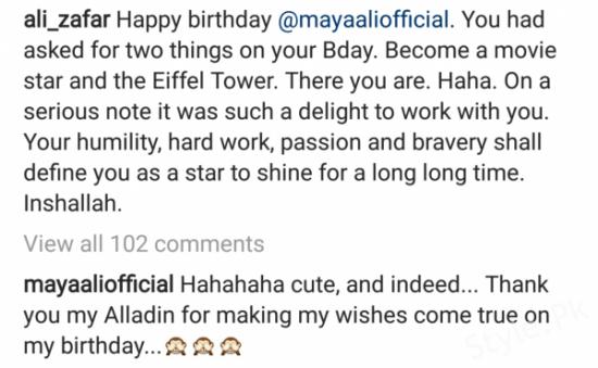 Maya Ali Got Wished By Fellow Stars
