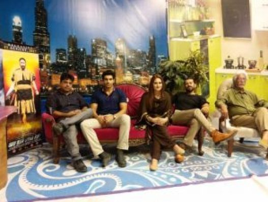 see Team Of 'Geo Sar Utha K' Busy For The Promotion Of Film!