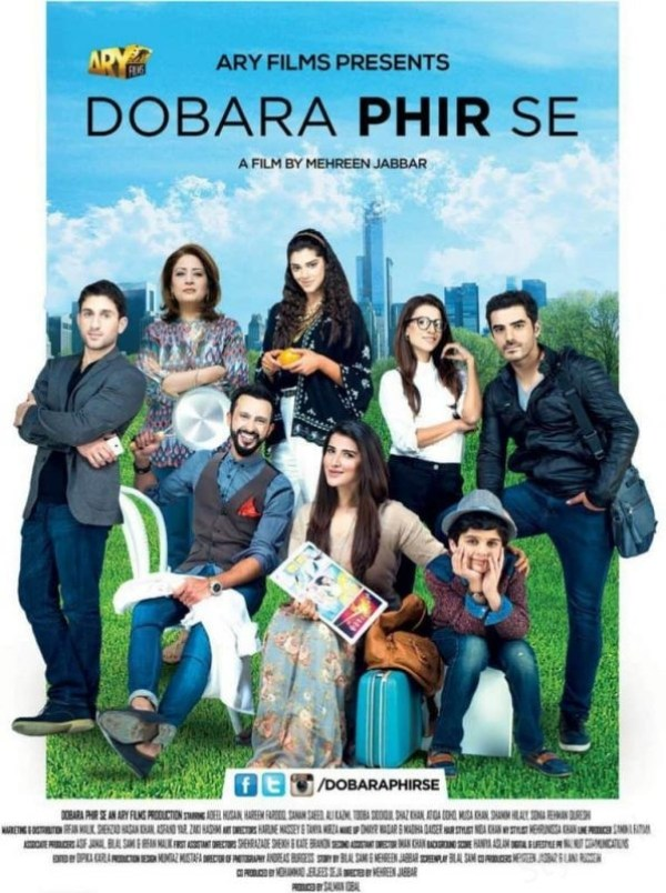 Mehreen Jabbar Telefilm On This Eid!