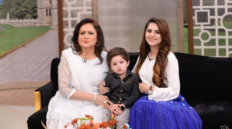 SeeFatima Effendi with her Mother and Son