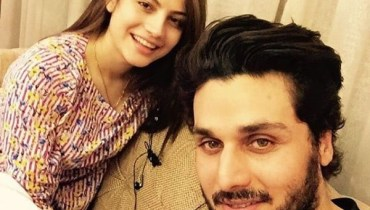 Release Date of Ahsan Khan and Neelum Munir's Chupan Chupai Announced