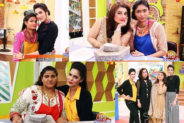 See Pakistani Actresses with their Maids in Jago Pakistan Jago