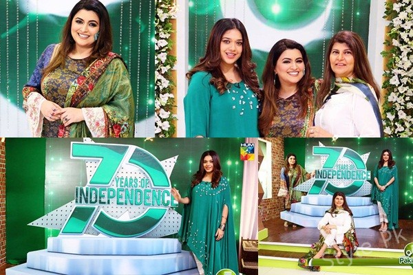 See Pakistani Celebrities Celebrating Independence Day at Jago Pakistan Jago