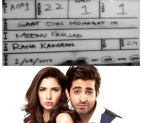 See Mahira Khan and Shehryar Munawar started shooting for Saat Din MohabateinMahira Khan and Shehryar Munawar started shooting for Saat Din Mohabatein
