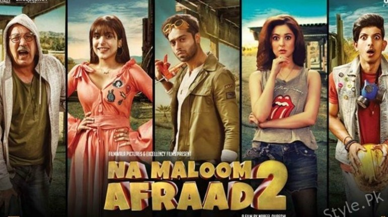 see Na Maloom Afraad 2 Team's Favourite National Songs!