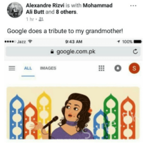 Google Honour Noor Jehan With Doodle On Her Birthday, 91 birthday of noor jahan, celebrities, latest news, Google pay tribute to noor jahan