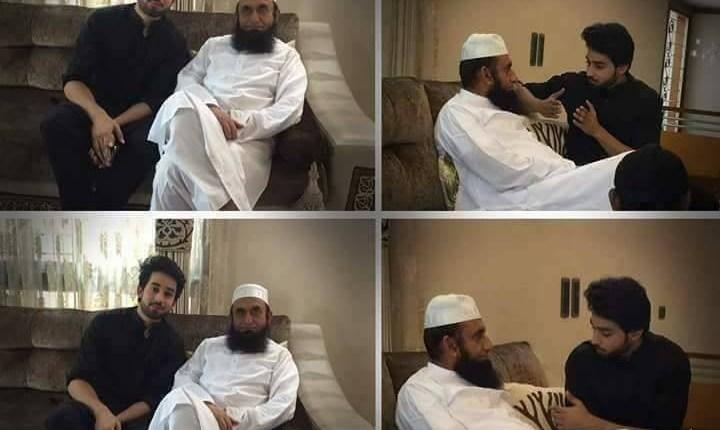 See Bilal Abbas with MaulaBilal Abbas with Maulana Tariq Jameelna Tariq Jameel