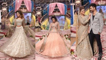 See Pakistani Bridal Fashion Trends displayed in Geo Subha Pakistan