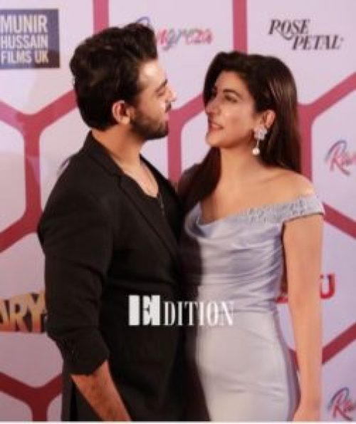 Farhan And Urwa Hocane At The Red Carpet Of Trailer Launch Of Rangreza