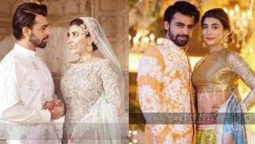 Urwa Hocane And Farhan Saeed Wedding Dance Performances, dance performance, farhan saeed, urwa hocane, marwa hocane, pakistani celebs