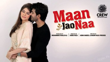 Maan Jao Na Trailer Is Out