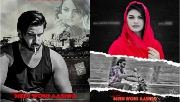 Aagha Ali Mein Wohi Aashiq Trailer Is Out
