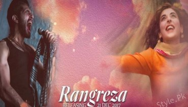 Janasheen From Rangreza Is Out Now