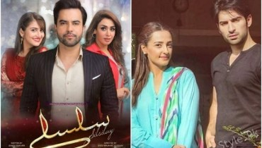 SilsilayTo Go On From 2nd January 2018 On Geo Tv