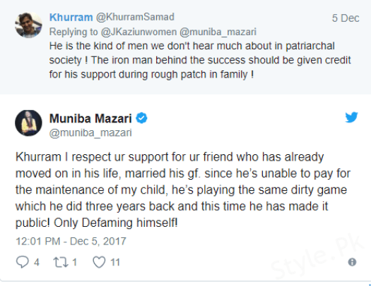 Muniba Mazari Public Dirty Games Playing Since 3 Years