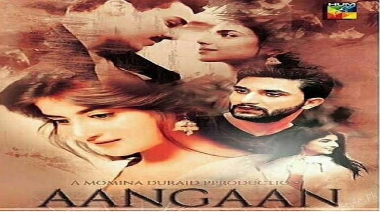 The First Look Of Drama Aangan Is Out Now