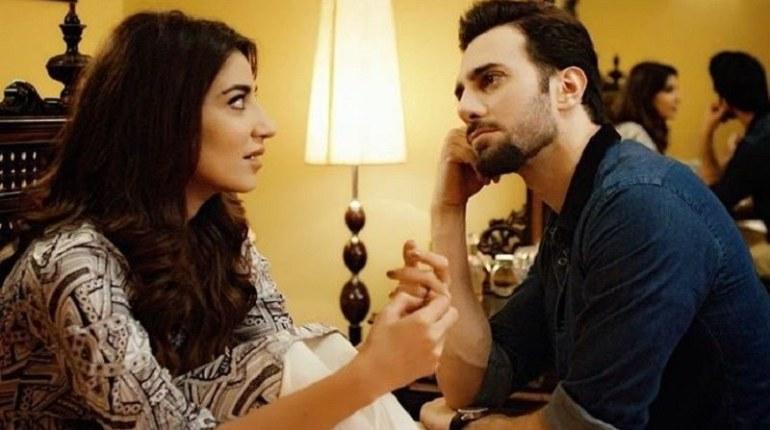 Mah-e-Tamaam On Hum Tv Will Be An Interesting Watch