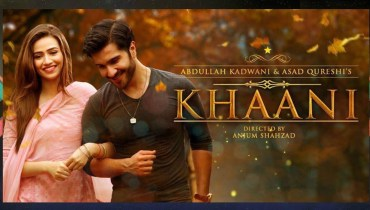 Drama Serial Khaani Just Took The Weirdest Turn Ever
