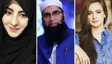 Famous Pakistani Celebrities Who Left Showbiz For Islam