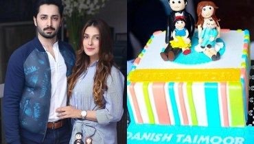 See Ayeza Khan Celebrated Danish Taimoor's 35th Birthday