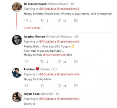 Sania Mirza Cute Birthday Message To Shoaib Malik